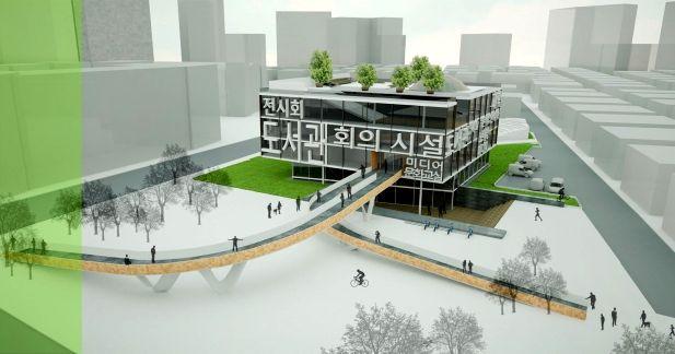 Центральная городская библиотека города Дэгу