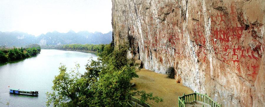 Наскальная живопись Хуашань общий план