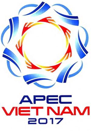 АТЭС-2017 лого